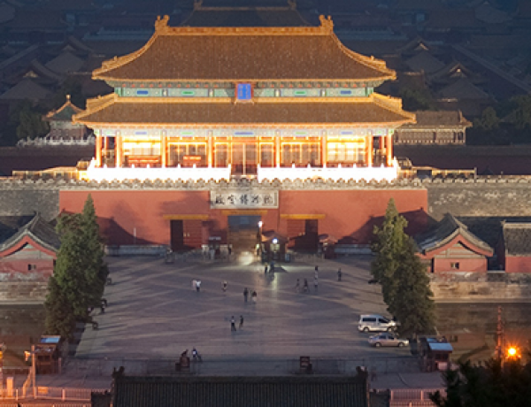 La Chine, l'empire du Milieu